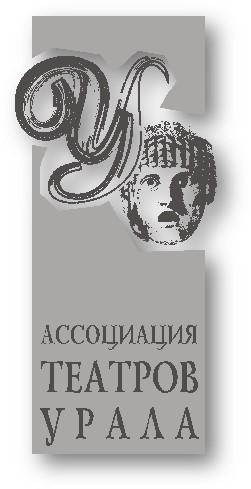 Al Trianon Viviani il mondo del teatro russo