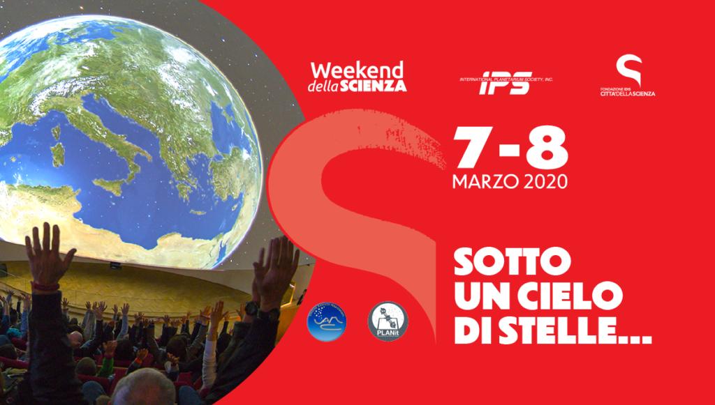 Giornata mondiale dei Planetari a Città della Scienza